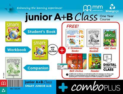 Εικόνα της COMBO PLUS SMART JUNIOR A&B CLASS