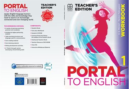 Εικόνα της PORTAL TO ENGLISH 1 Workbook (Teacher's edition)