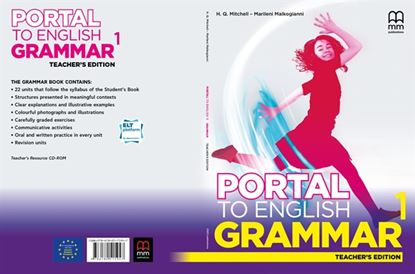 Εικόνα της PORTAL TO ENGLISH 1 Grammar Book (Teacher's edition)