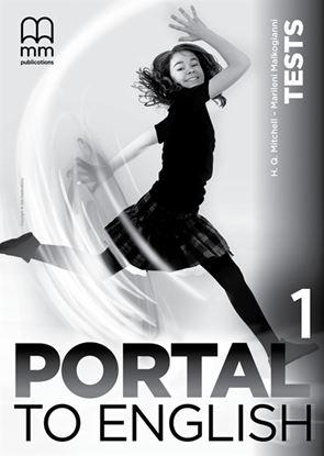 Εικόνα της PORTAL TO ENGLISH 1 (BRIT.) TEST BOOKLE ET