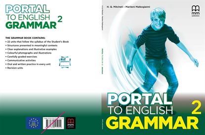 Εικόνα της PORTAL TO ENGLISH 2 Grammar Book