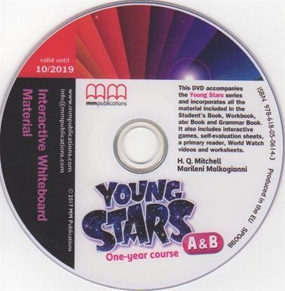 Εικόνα της DVD YOUNG STARS Α' & Β' IWB PACK