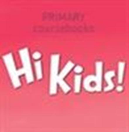 Εικόνα για την κατηγορία Hi Kids