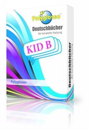 Εικόνα της KID B(A1) ΡΑΚΕΤ 2