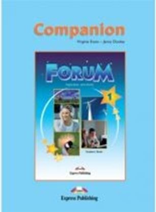 Εικόνα της FORUM 1 COMPANION REVISED