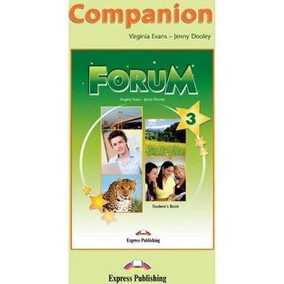 Εικόνα της FORUM 3 COMPANION (GREECE) REVISED