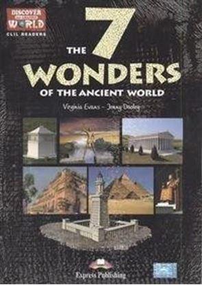 Εικόνα της THE 7 WONDERS OF THE ANCIENT WORLD READER WITH CROSS PLATFORM AP PLICATION