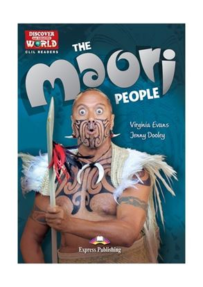 Εικόνα της THE MAORI PEOPLE (DISCOVER OUR AMAZING  WORLD) READER WITH CROSS-PLATFORM APPLICATION