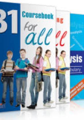 Εικόνα της B1 FOR ALL ΒΑΣΙΚΟ ΠΑΚΕΤΟ (+ i-book)