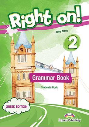 Εικόνα της RIGHT ΟΝ!2 GRAMMAR BOOK(WITH DIGGIBOOKΑΡΡ)