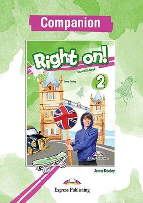 Εικόνα της RIGHT ΟΝ!2 COMPANION