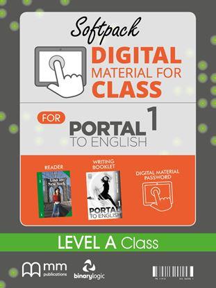 Εικόνα της SOFT PACK DMC A CLASS PORTAL
