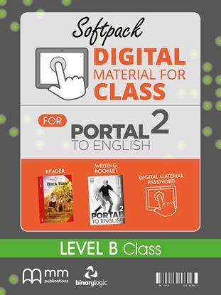 Εικόνα της SOFT PACK DMC B CLASS PORTAL