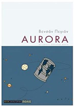 Εικόνα της AURORA