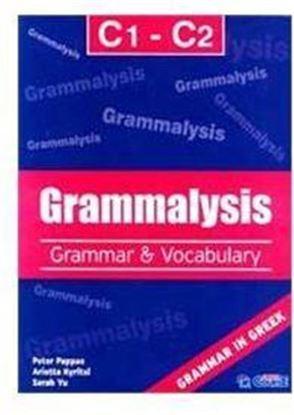 Εικόνα της GRAMMALYSIS GRAM&VOCAB C1-C2