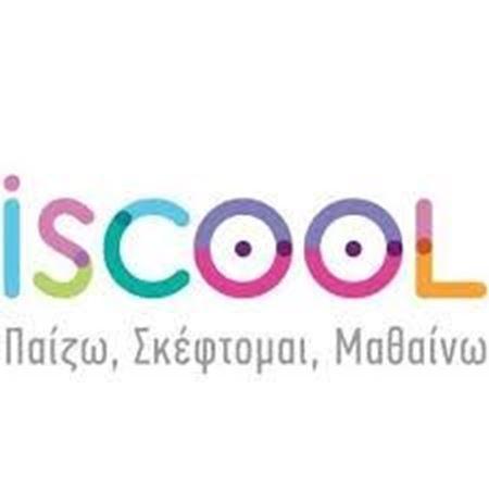 Εικόνα για την κατηγορία ISCOOL