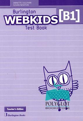 Εικόνα της WEBKIDS B1 TCHR'S TEST