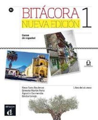Εικόνα της BITACORA 1 ALUMNO N/E
