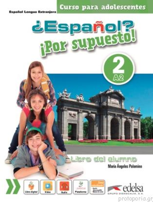 Εικόνα της ESPANOL POR SUPUESTO 2 ALUMNO