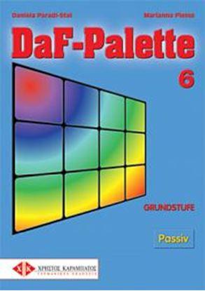Εικόνα της DAF-PALETTE 6 (PASSIV)