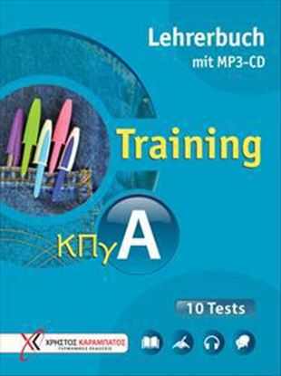 Εικόνα της TRAINING ΚΠΓ Α LEHRERBUCH (+ CD AUDIO MP3) 10 TESTS