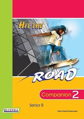 Εικόνα της HIT THE ROAD 2 COMPANION