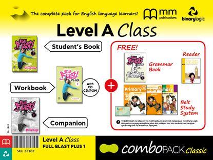 Εικόνα της COMBO PACK A CLASS FULL BLAST PLUS