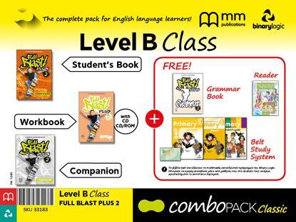 Εικόνα της COMBO PACK B CLASS FULL BLAST PLUS