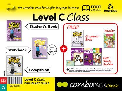 Εικόνα της COMBO PACK C CLASS FULL BLAST PLUS