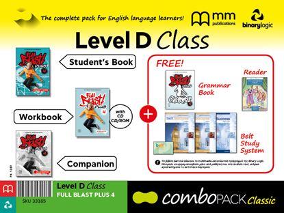 Εικόνα της COMBO PACK D CLASS FULL BLAST PLUS