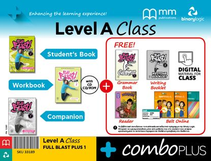Εικόνα της COMBO PLUS A CLASS FULL BLAST PLUS