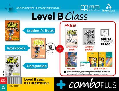 Εικόνα της COMBO PLUS B CLASS FULL BLAST PLUS