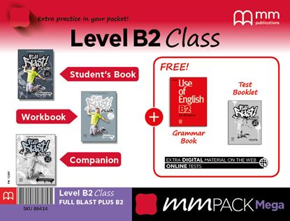Εικόνα της MM PACK MEGA B2 CLASS FULL BLAST PLUS