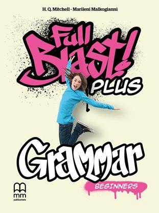 Εικόνα της FULL BLAST PLUS BEGINNERS GRAMMAR BOOK (BRITISH)