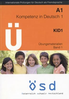 Εικόνα της OSD A1 KOMPETENZ IN DEUTSCH 1 KID 1 (+ CD) UBUNGSMATERIALIEN
