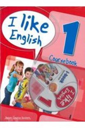 Εικόνα της I LIKE ENGLISH 1 COURSEBOOK + i-BOOK