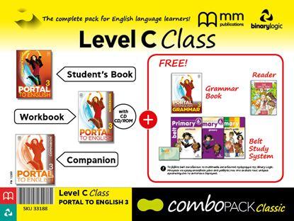 Εικόνα της COMBO PACK C CLASS PORTAL