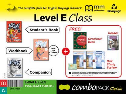 Εικόνα της COMBO PACK E CLASS FULL BLAST B1+ PLUS