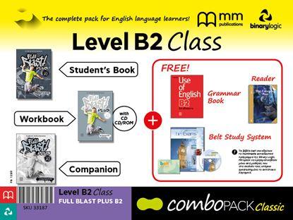 Εικόνα της COMBO PACK B2 EXAMS FULL BLAST B2 PLUS