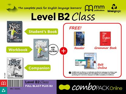Εικόνα της COMBO WITH BELT ONLINE B2 EXAMS FULL BLAST B2 PLUS