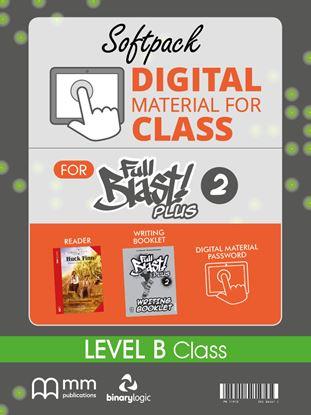 Εικόνα της SOFT PACK DMC B CLASS FULL BLAST PLUS