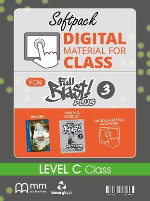 Εικόνα της SOFT PACK DMC C CLASS FULL BLAST PLUS