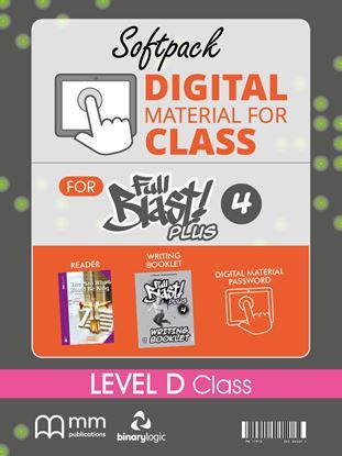 Εικόνα της SOFT PACK DMC D CLASS FULL BLAST PLUS