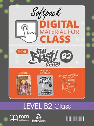 Εικόνα της SOFT PACK DMC B2 CLASS FULL BLAST PLUS