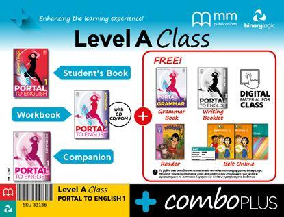 Εικόνα της COMBO PLUS PORTAL A CLASS