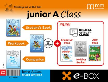 Εικόνα της E-BOX Ja CLASS SMART JUNIOR