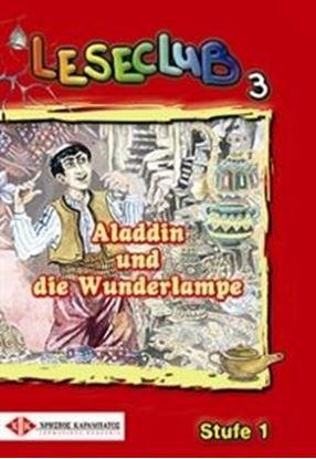 Εικόνα της Leseclub 3 - Aladdin und die Wunderlampe