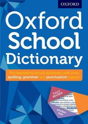 Εικόνα της OXFORD SCHOOL DICTIONARY WITH FREE ONLINE SUPPORT 2ND ED PB