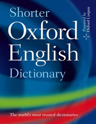 Εικόνα της OXFORD SHORTER ENGLISH DICTIONARY 6TH ED
