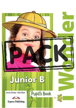 Εικόνα της IWONDER JUNIOR B JUMBO PACK